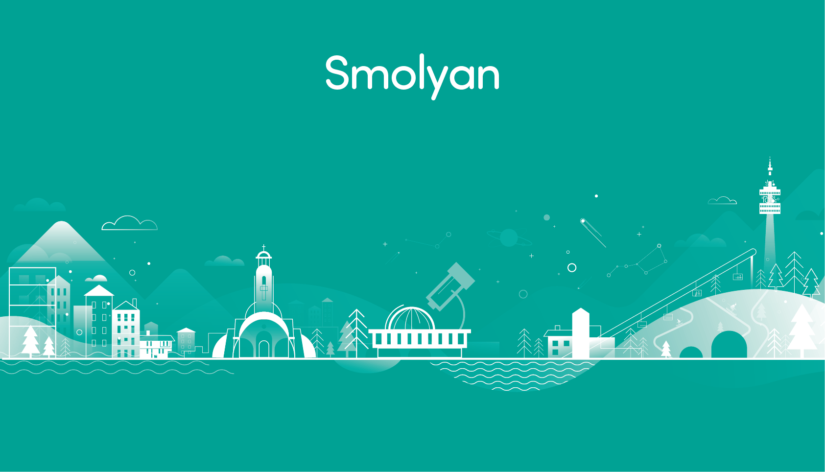 illustrated city of Smolyan from animation